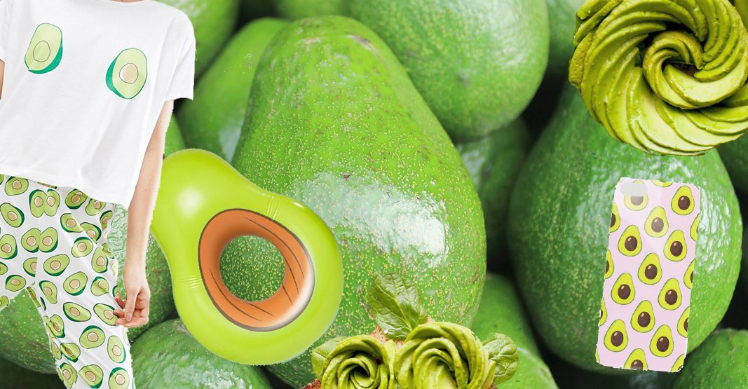 Amiga loves: Avocado everywhere 2